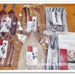 '17.1.14当選☆阪急オアシス×キリンB☆三陸の海の恵み天日干しセット