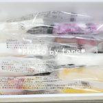 '17.5.12当選☆ココカラファイン×ロート☆パレタスフローズンフルーツバー当選♪