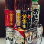 '17.7.15当選☆スーパー×アサヒビール&エバラ☆商品詰め合わせ