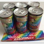 2017/8/12当選☆サントリー☆ボスレインボーマウンテンブレンドシリーズ6缶