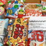 2017.11.11当選☆関西スーパー×おやつカンパニー☆おやつカンパニーお菓子詰め合わせ