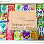 2017.11.17当選☆阪急オアシス×カゴメ☆野菜ジュース詰め合わせ