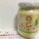 2017.12.20当選☆キューピー☆新年キューピー瓶入りマヨネーズ