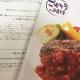 2017.12.16届☆万代☆ダントツキャンペーン☆カタログギフトが当選♪