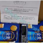 2018.7.3☆サントリー金麦スタイルコミュニティ☆金麦2パック(12缶)当選♪