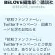 【2019年初当選第一号】元日にツイッターからの当選DM♪(ツイッター情報)