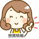 【クリスマスケーキ懸賞情報】毎年恒例のクリスマスケーキ!タイアップ発見!!