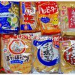2019.7.21☆万代×亀田製菓☆お菓子の詰め合わせ(懸賞情報あり)
